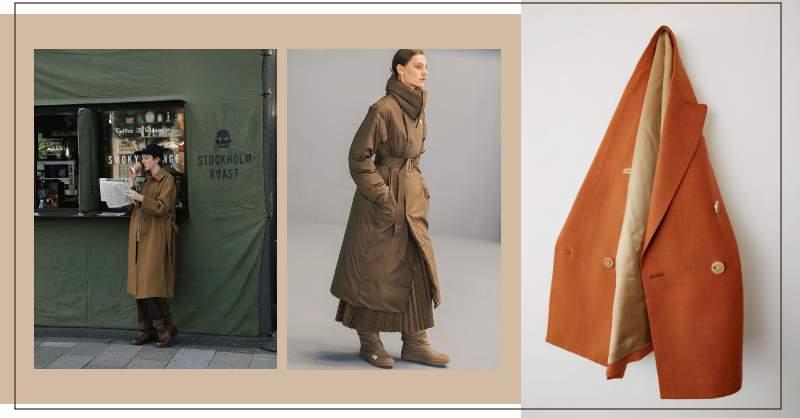 入秋買外套「好感度」是關鍵!這3款必買絕對能讓妳用多層次穿出時髦感