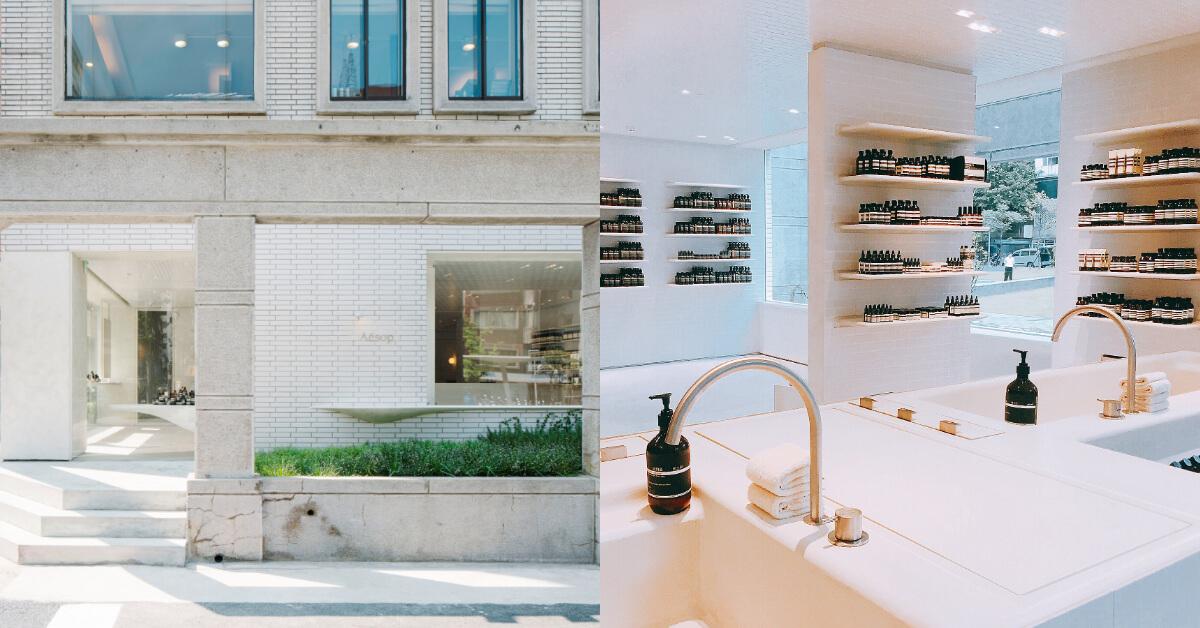 結合住宅磁磚和水泥Aesop大安概念店開幕,面部護理室首度和大家見面