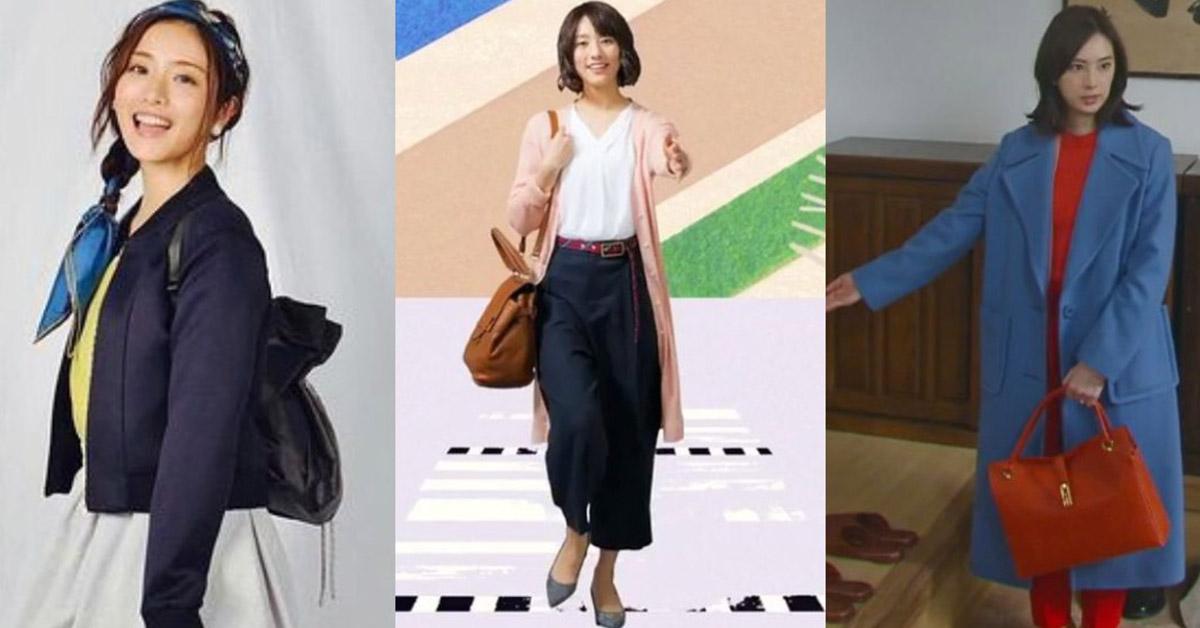 一週穿搭好苦惱?跟著日劇女主角,穿出時尚可愛日系風