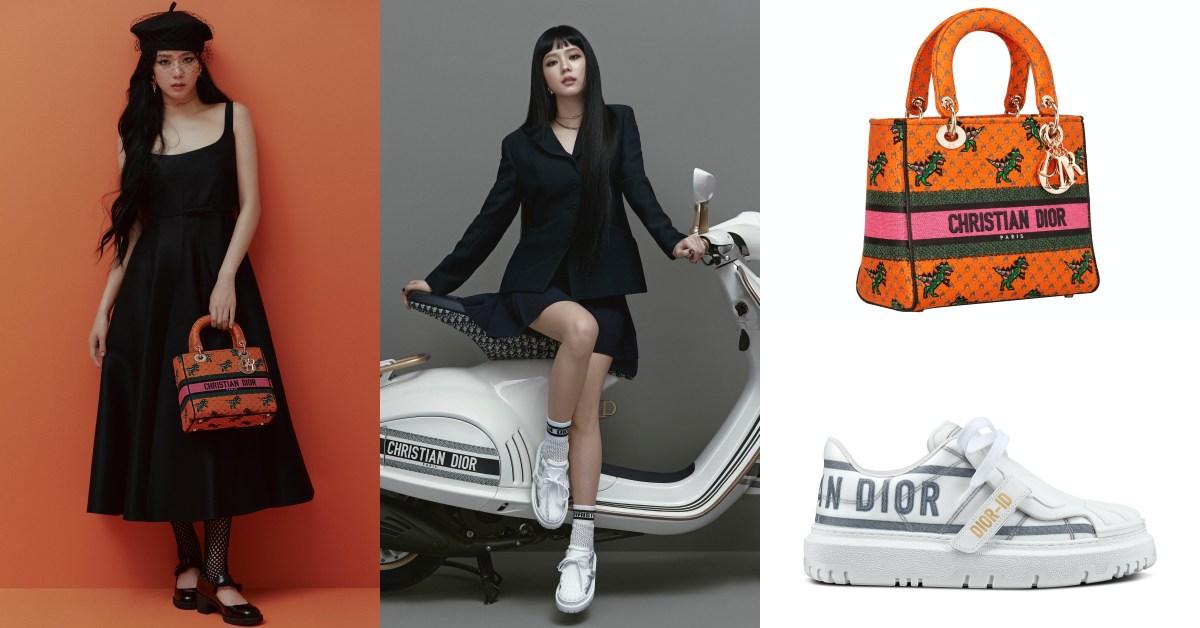 BLACKPINK智秀穿搭靠Dior這4款單品!厚底小白鞋完美比例必備,Lady D-Lite包下半年準備秒殺