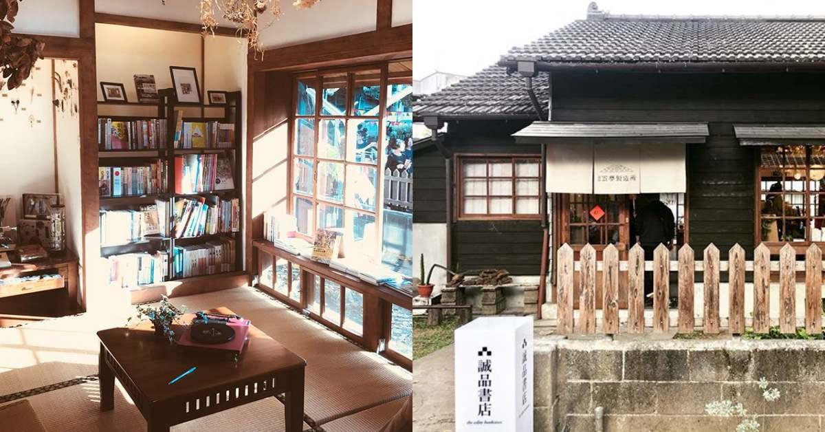 雲林景點最美誠品書店!昭和風「雲夢製造所」重現黑膠時代,春節限定開張!