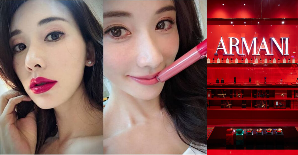 什麼唇膏讓志玲姊姊猶豫不決?最奢華的快閃店Armani Box 開幕,5大「逛點」一次看!