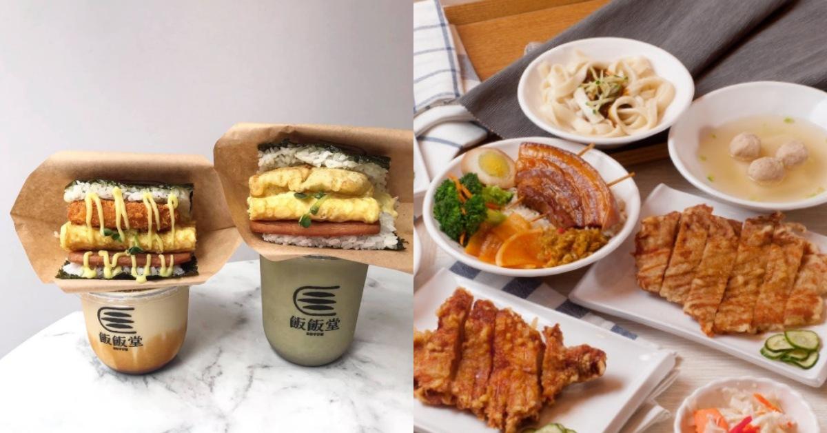 台北京站廣場美食街攻略!泰式麵食、沖繩飯糰、爆漿瓦帕全都撩動味蕾