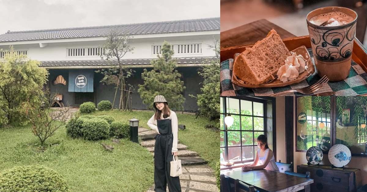 屏東潮州除了冷熱冰、最新打卡點「三平咖啡」日本闆娘帶你秒回江戶時空!