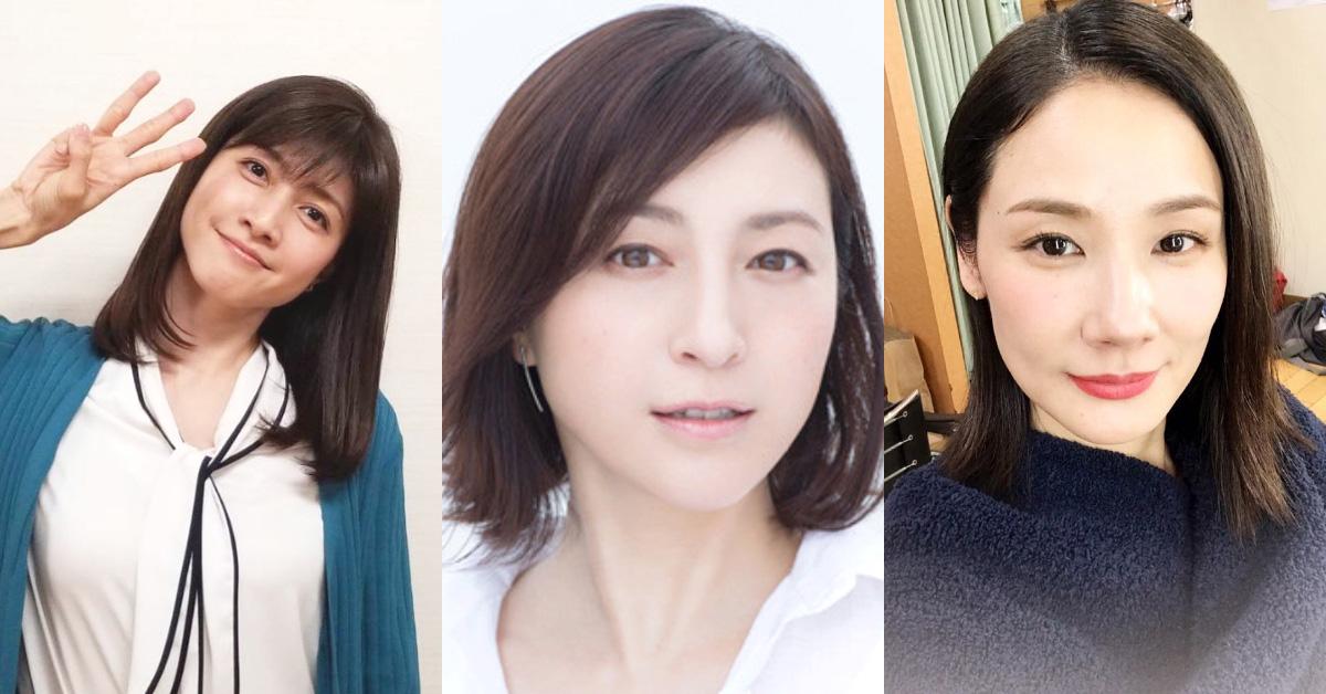 中年婦女髮型不一定要像張雅琴!5款髮型適合45+的妳,廣末涼子這造型超逆齡!