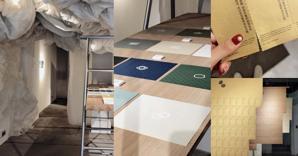 超美紙雲朵空間「A Tale / 寓」展覽,《鳳嬌催化室》用占卜找到你的命定紙!