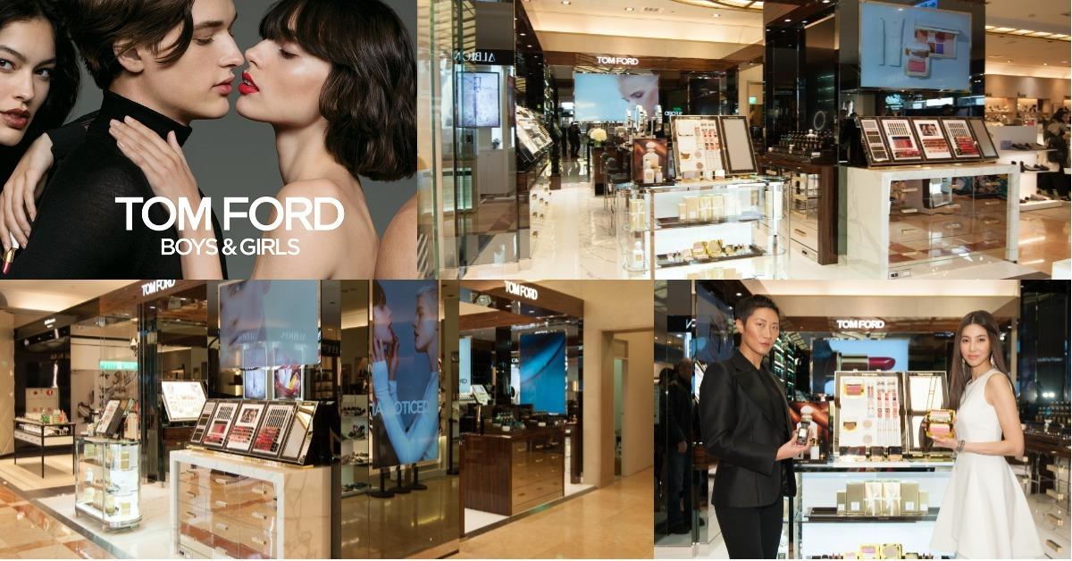 與紐約同步TOM FORD形象概念店開幕,必逛四大亮點,請鎖定這些產品!