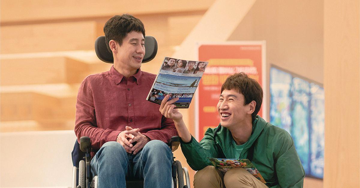 真人真事改編!相互扶持20年的殘疾《完美搭擋》!申河均、李光洙要你撕下標籤