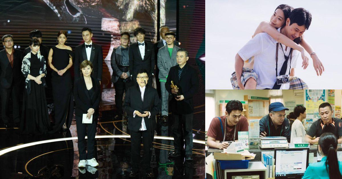【金馬57】最大贏家《消失的情人節》勇奪5項大獎,成年度最值得看的國片之一!