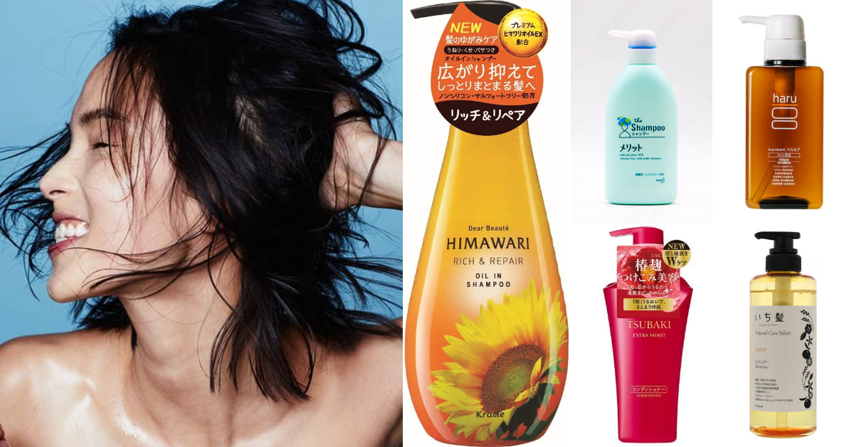 2020洗髮精推薦「日本髮型師」口碑Top10!專業大師評選,自然捲的救星原來是它
