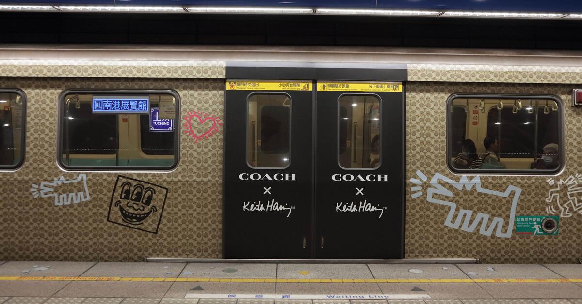 台北捷運竟成打卡新熱點?COACH彩繪列車限定啟程,讓你搭捷運也可以很時尚!