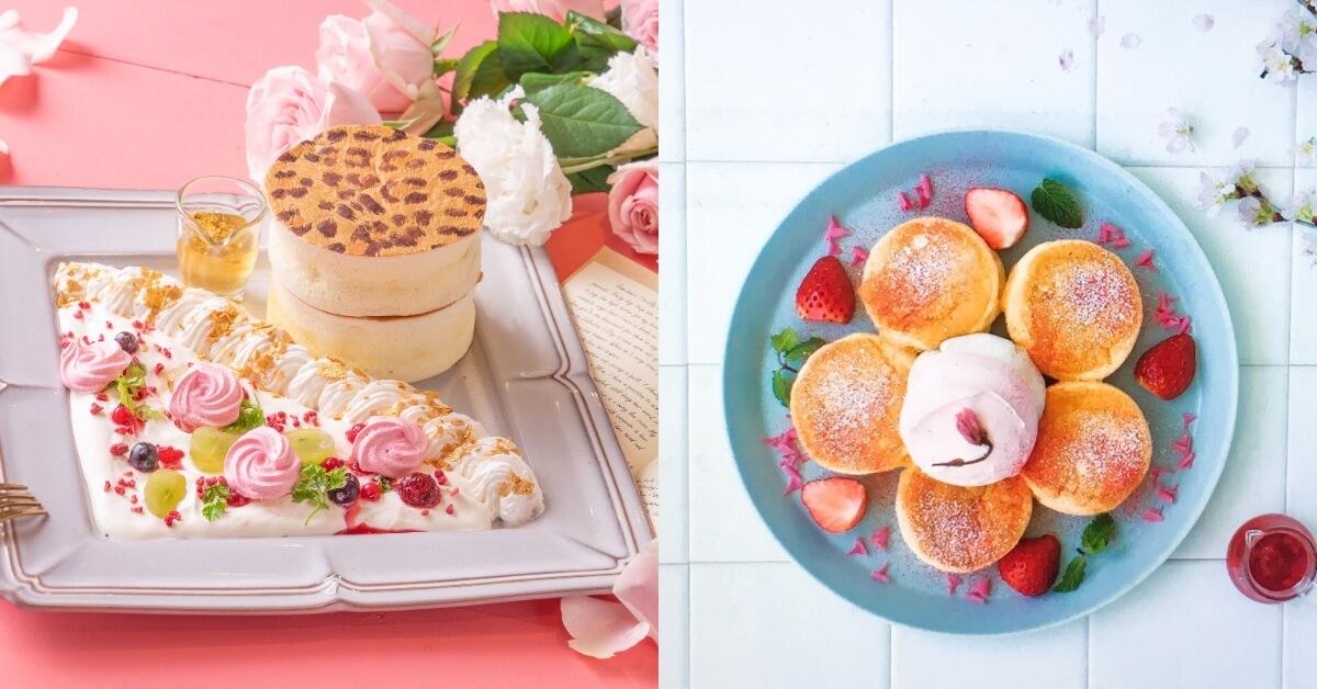 2020櫻花季限定!誠品生活用櫻花舒芙蕾、花香草莓拿鐵...夢幻收服妳的心