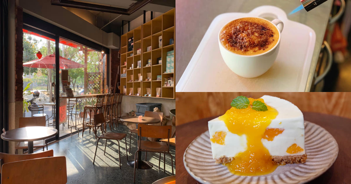 嘉義咖啡廳「聖塔」在地60年,「憨吉塔」吃得到古早味,沉浸手沖咖啡 ,只泡給懂咖啡的人