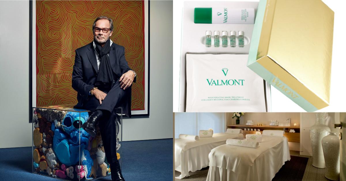 貴一點也沒關係,名媛貴婦照搶無誤!這款面膜連VALMONT總裁Didier Guillon都愛用!