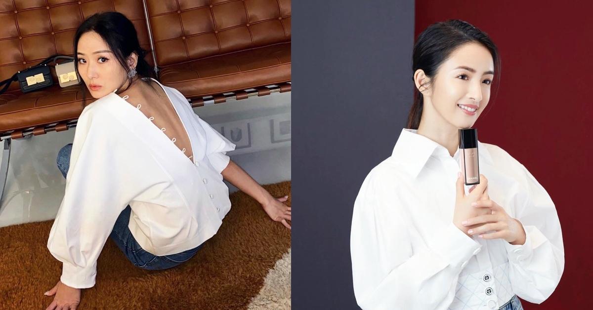 白襯衫穿搭明星版!孫芸芸、楊丞琳、林依晨...教你簡單穿出高級感