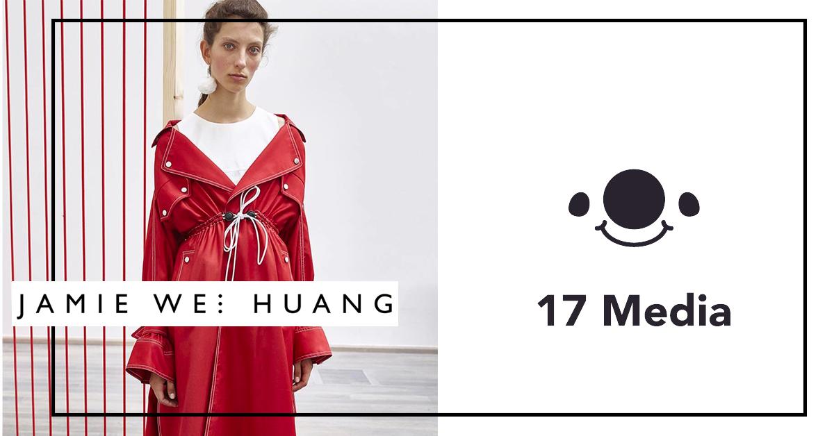 專訪|設計師黃薇首登倫敦時尚週官方秀程,17直播麻吉大哥跨界贊助最大原因?