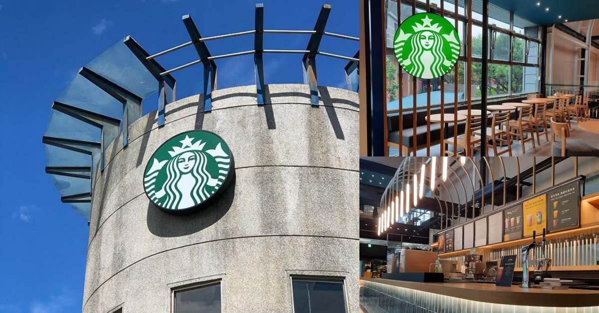 老建築翻身的動物園咖啡店!星巴克「新竹動物園門市」竟可以看到黑肚綿羊、長臂猿出沒!
