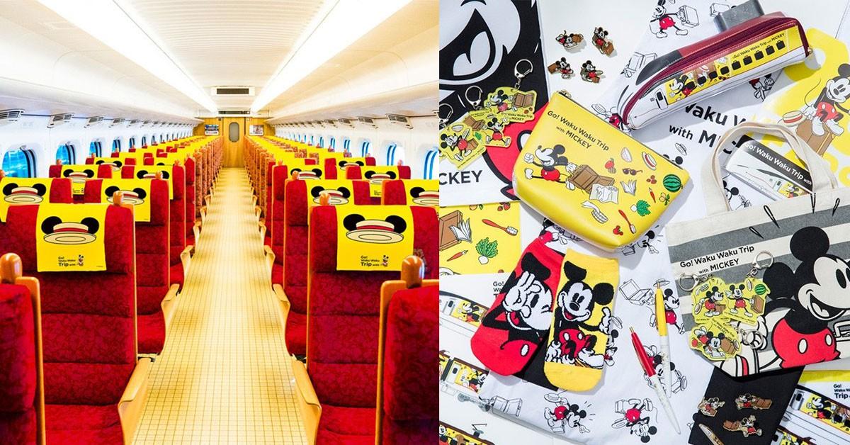 「米奇新幹線」開駛啦!日本九州JR聯名迪士尼今年五月可愛上路