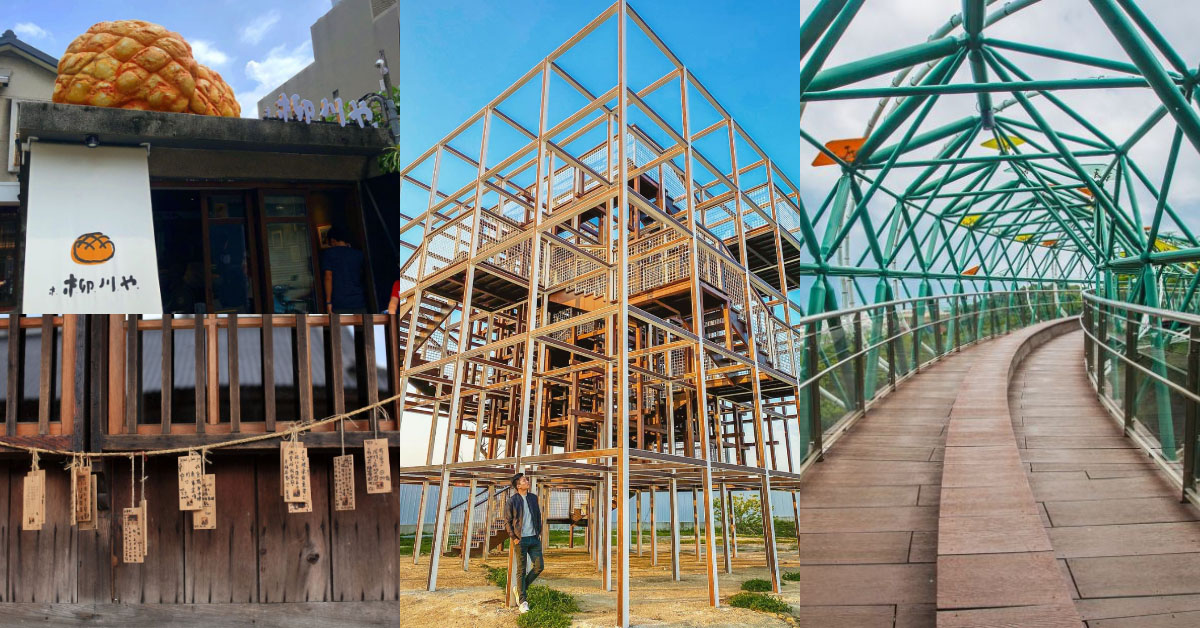 台中旅遊還在去高美濕地嗎?巨型波蘿麵包店、夢幻玻璃屋,5個超好拍景點讓你美照拍不完!