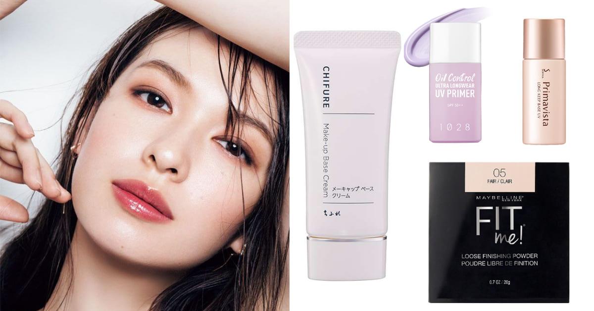 2020底妝推薦這Top 10!這款日本國民妝前乳,Tomod's店員一致大聲推薦!