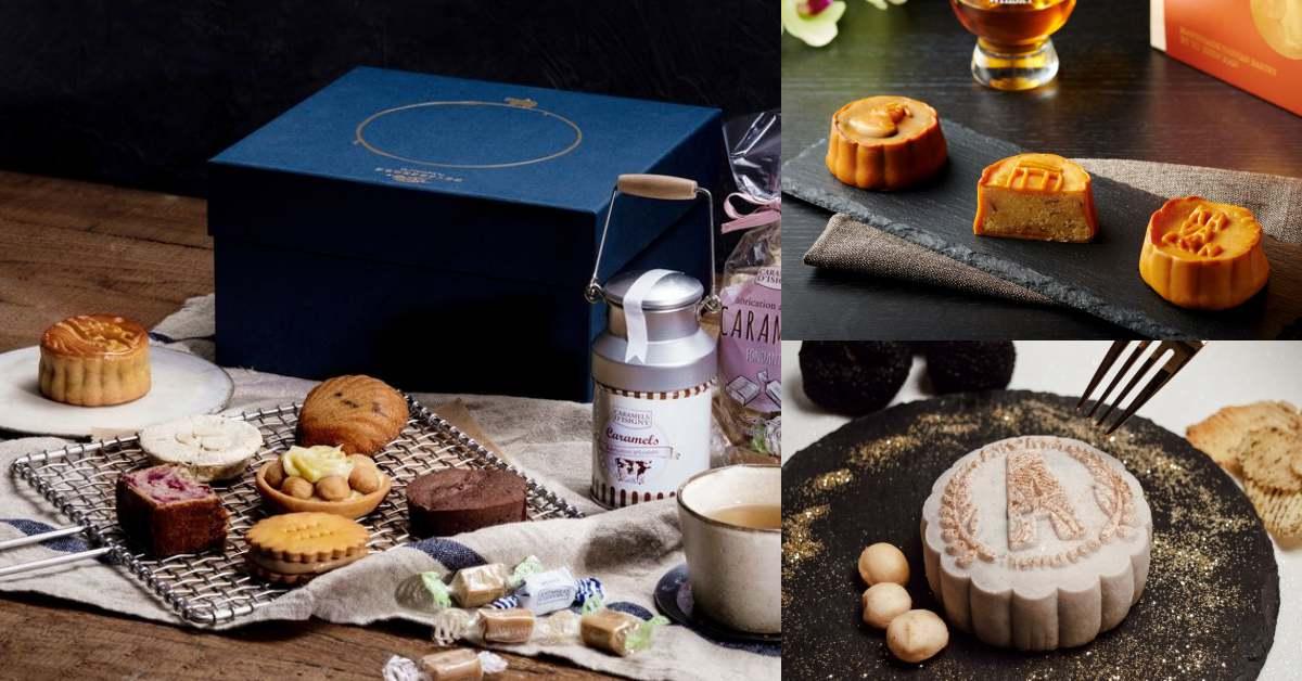 中秋節月餅吃膩啦!10款「月餅禮盒」讓你送禮超有面子,這款「0失誤」太罪惡!