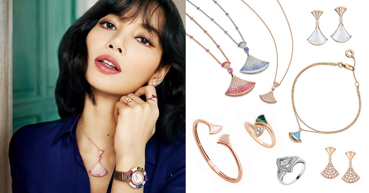 寶格麗「Divas' Dream」扇形珠寶的魅力連BLACKPINK Lisa也愛,項鍊、耳環、戒指、手環…每日配搭不是問題!
