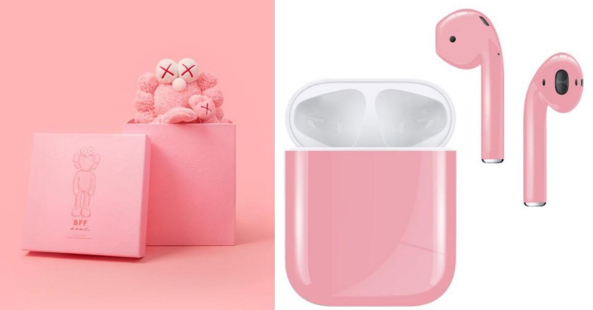 KAWS、Airpods都推出女生專屬啦!粉紅色版本讓人少女心再也按耐不住