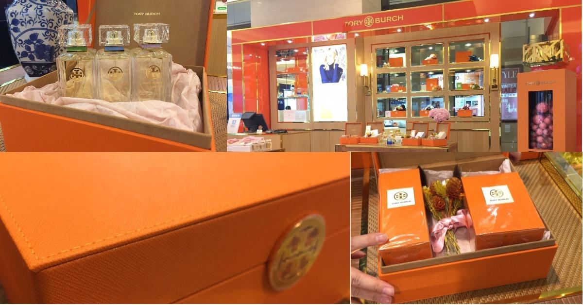 經典橘色皮革鑲上金邊,Tory Burch首間香水禮盒概念店,還有淡香精滾珠筆可以帶回家!