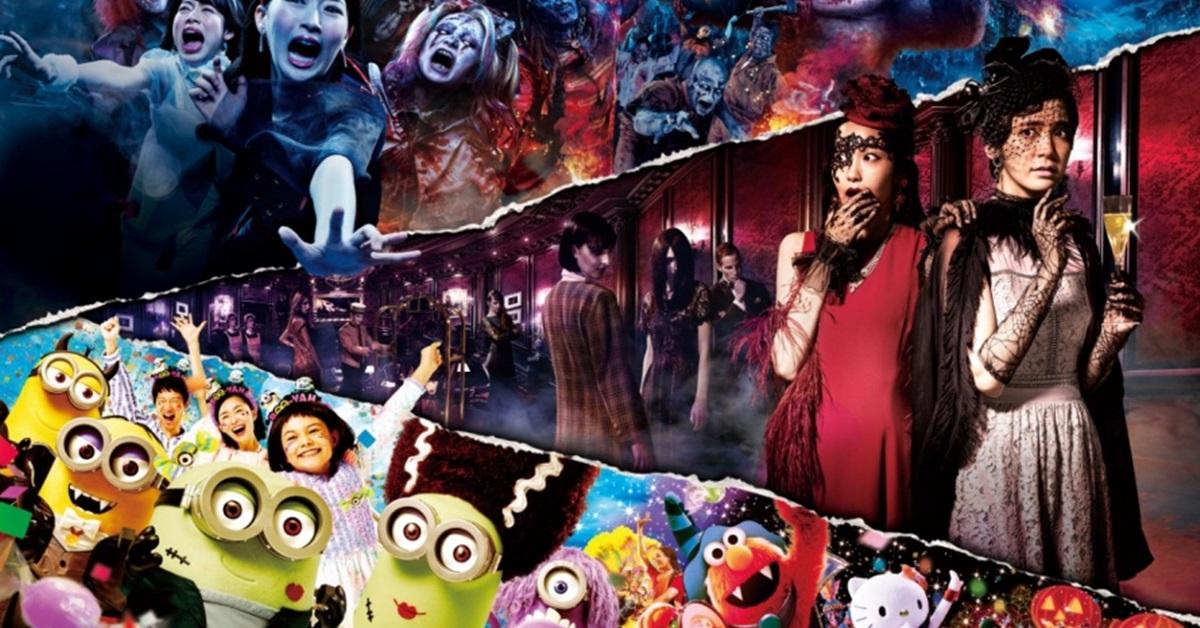 一生一定要去環球被鬼嚇一次!今年日本環球影城萬聖節推出的新企劃就是「這個」