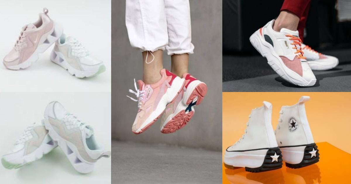 2020年女生必備球鞋盤點!Nike、adidas、New Balance...10雙增高厚底推薦