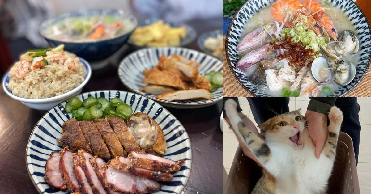 【食間到】捷運東門站「無一物海產粥」網路爆紅!澎湃「海產粥」只要150,蝦仁飯、雞捲、紅燒肉也是一絕