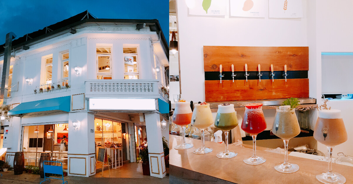 繽紛調酒喝起來!宜蘭羅東首間啤酒調酒吧「飲廊入室」,老公寓翻新成地中海建築邀妳一起微醺