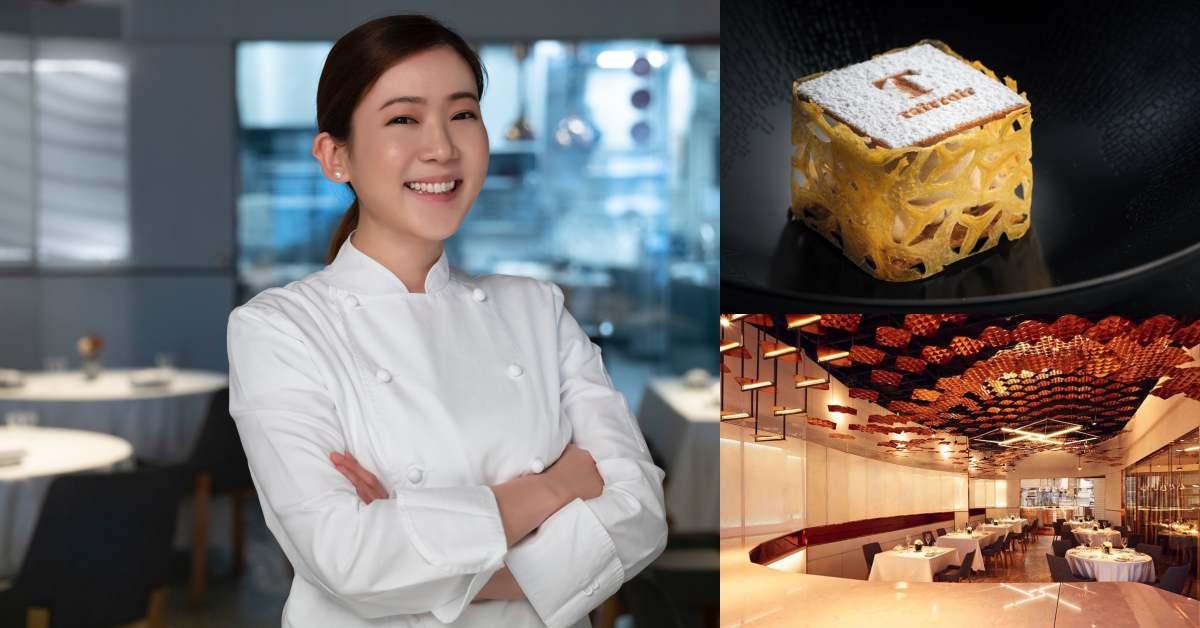 亞洲最佳甜點主廚出爐 !台灣首次進榜,美女主廚何順凱打造、大直「態芮」開幕至今一位難求
