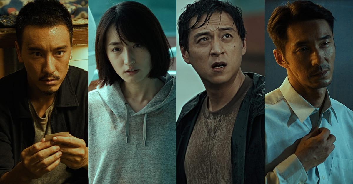 2020下半年國片最強檔《海霧》!王陽明領軍,鄭人碩、柯佳嬿海上角頭爭霸