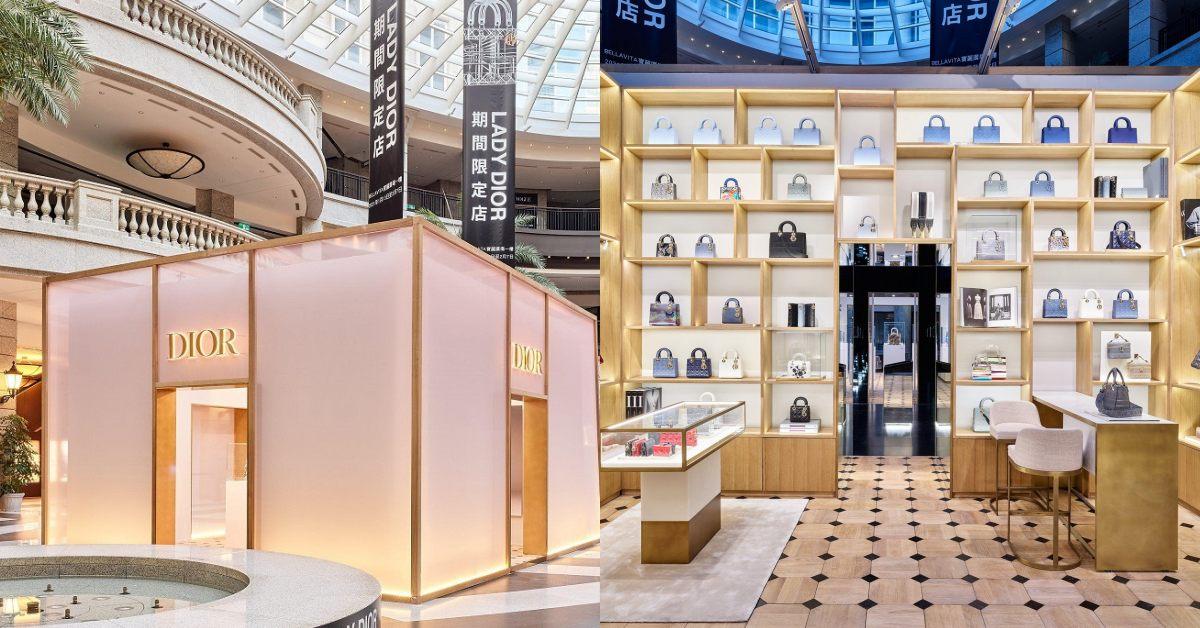 Dior快閃店台北貴婦百貨登場 !四大亮點讓妳看見獨一無二的Lady Dior