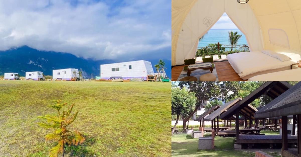 2020台灣絕美露營推薦!台版紐西蘭、北歐風... 4 個花東露營地總整理,讓你拍照美的像在國外!