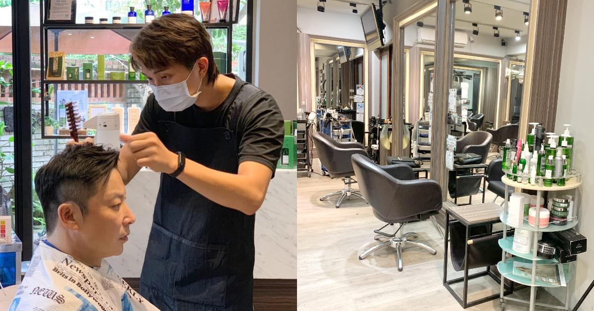 【洗頭時間】捷運大安站「得意髮型」250元洗髮兼解密5大頭皮病灶 ,「減肥」原來是落髮關鍵!