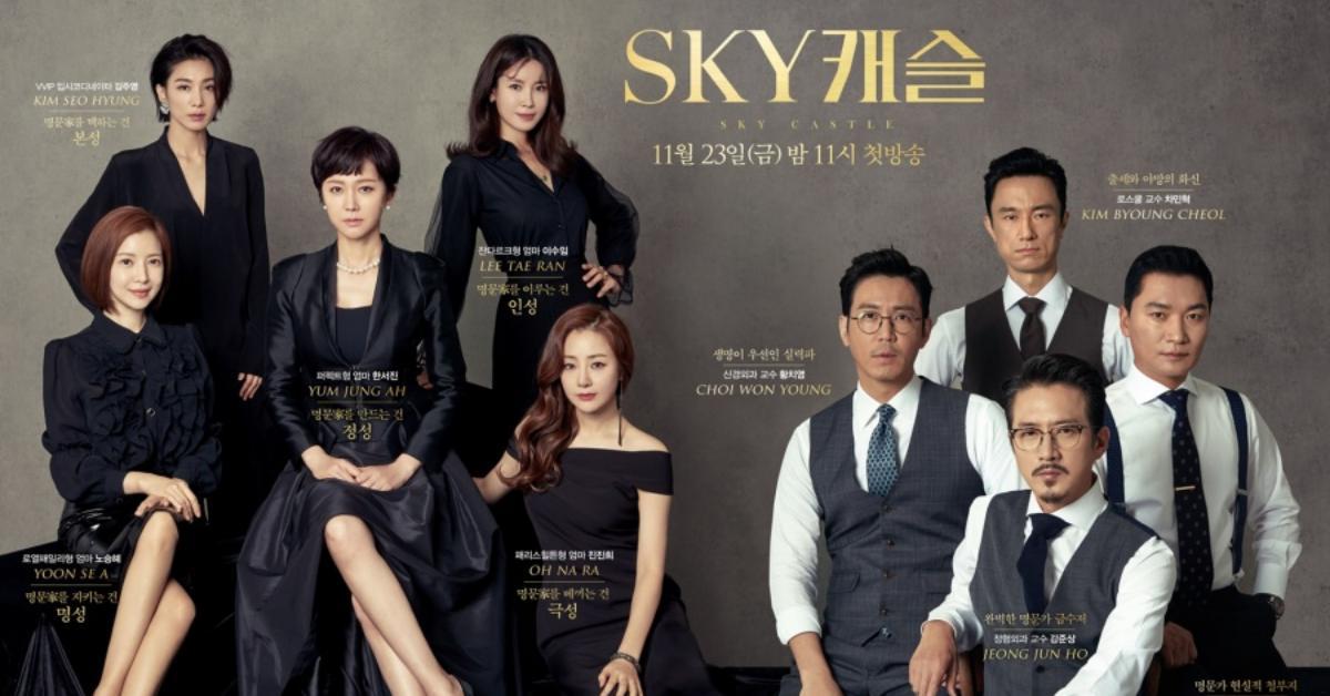 韓劇《Sky Castle》連兩週奪話題一位!恐龍父母勾心鬥角韓國人全淪陷