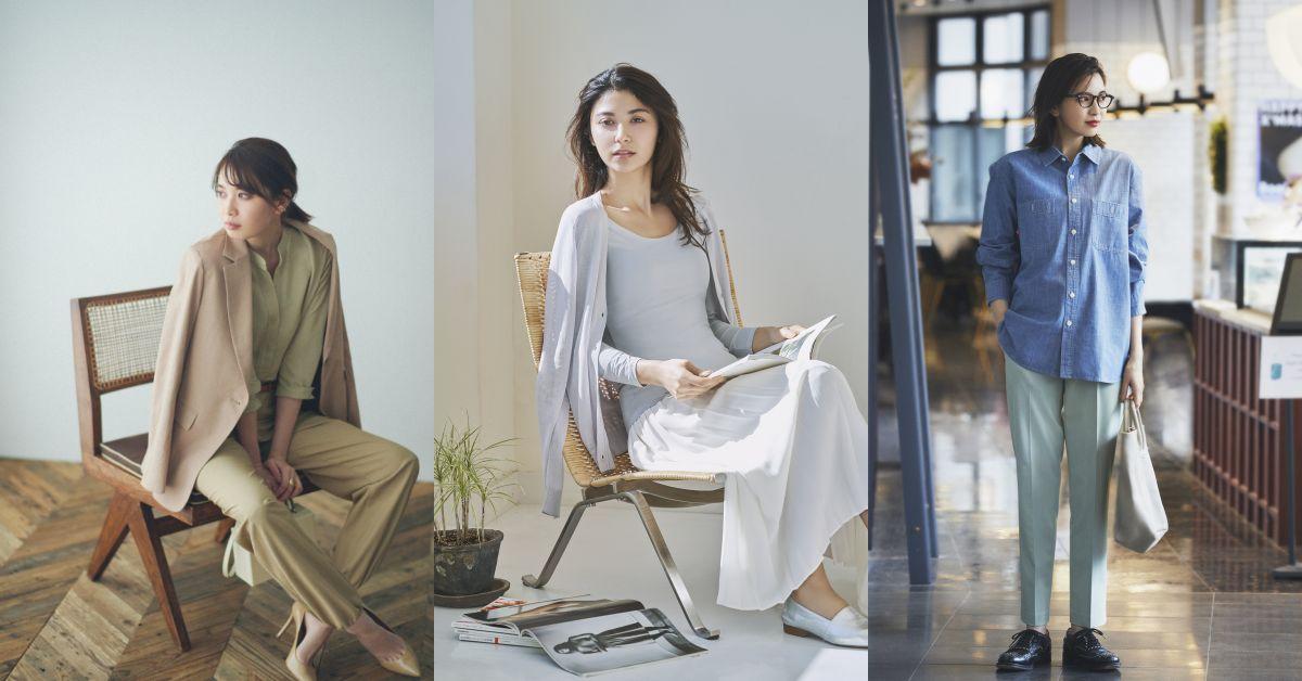 家居服也能穿成日劇女主角?Uniqlo這3套穿搭術讓千元有找的休閒單品變得超時髦