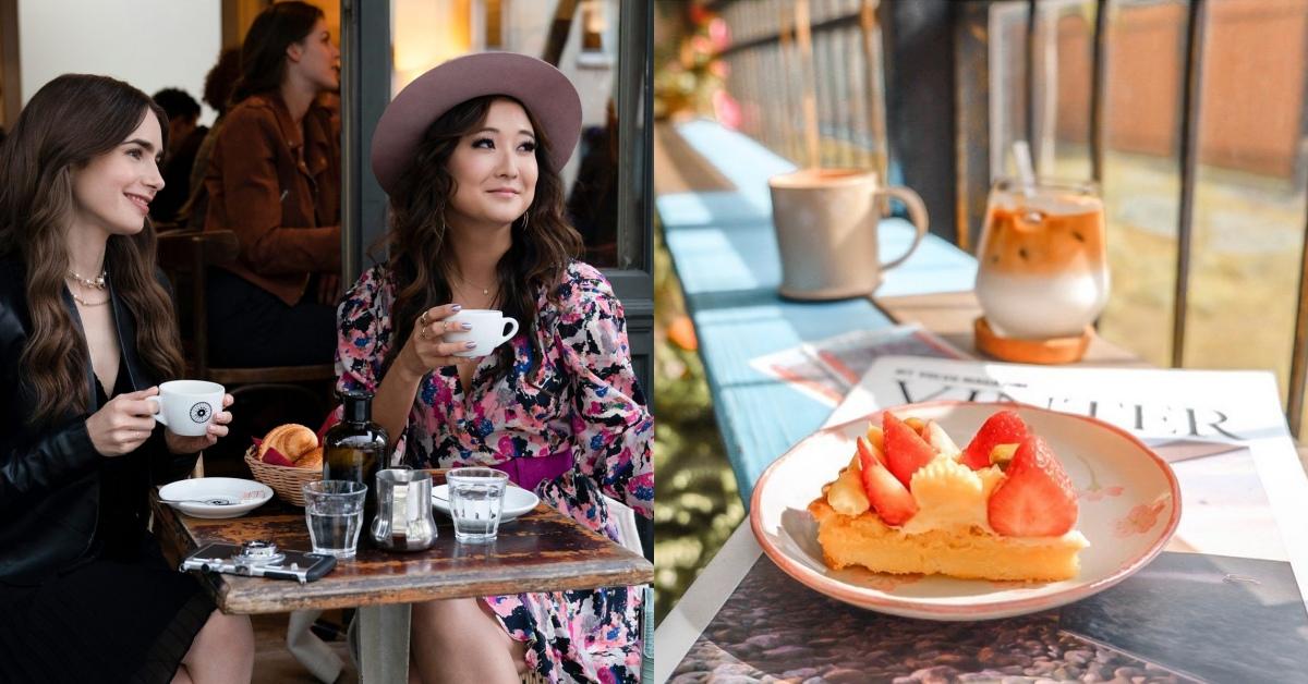 《艾蜜莉在巴黎》浪漫情懷不飛出國也能感受!大同區4家法式風格咖啡館推薦