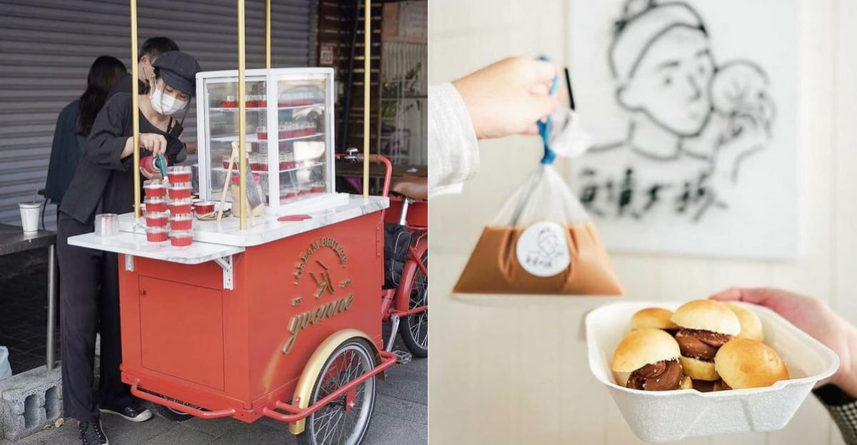 台南平價甜點推薦Top6!泰式小吃「星球太太」開賣即秒殺,「Yvonne dessert shop」布蕾餐車成話題
