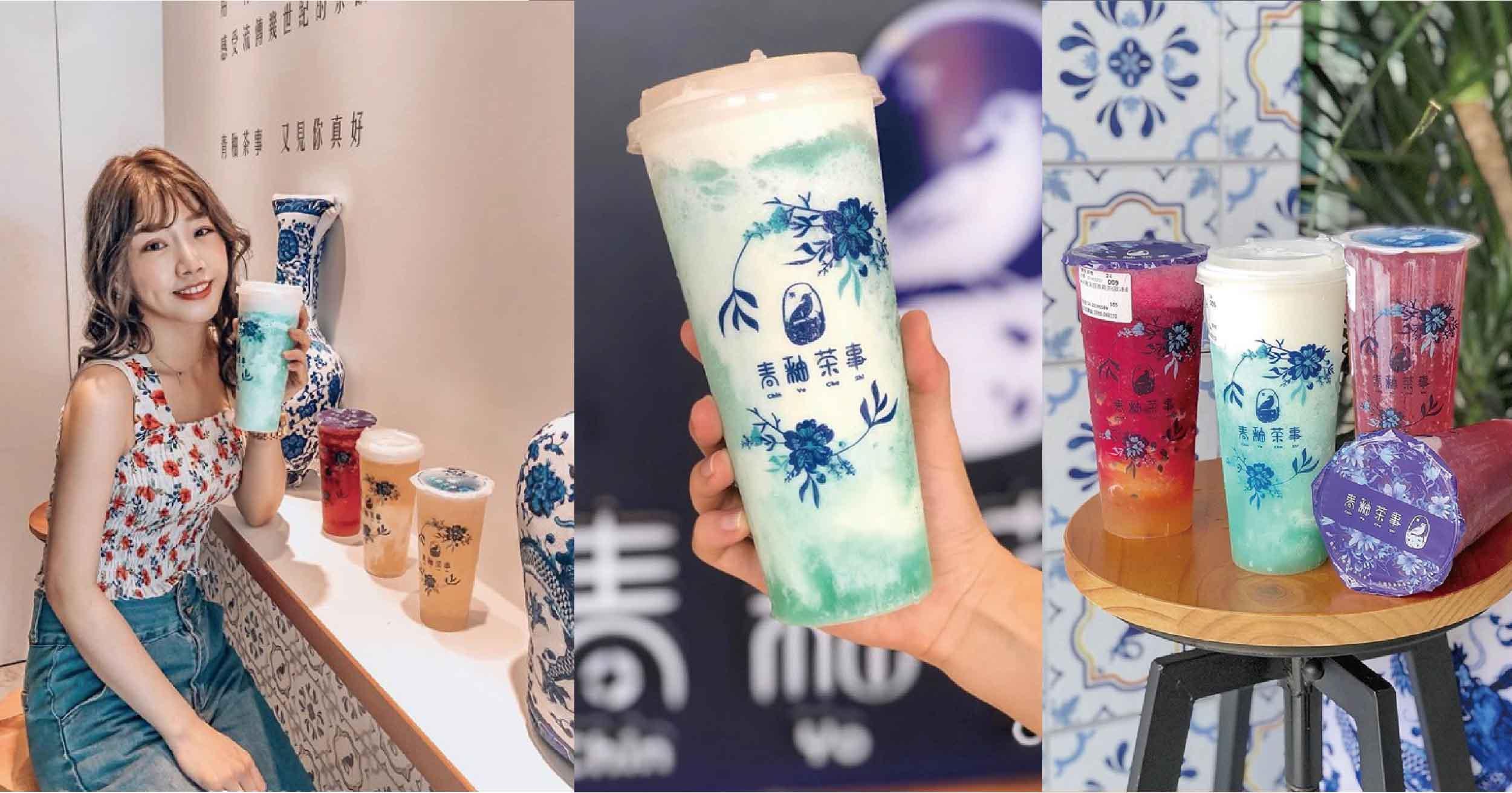 台中最美手搖飲!攻佔IG版面的《青釉茶事》,青花瓷系飲品隨便拍都超級美