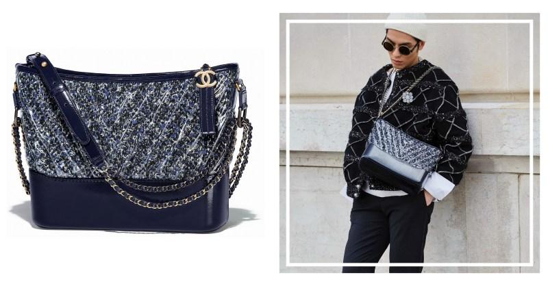 蕭敬騰中性演繹,穿上 Chanel 展現優雅與個性的氣息