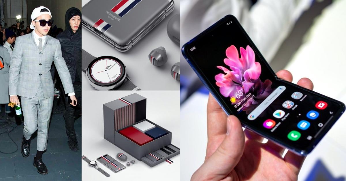 Samsung激萌「粉餅摺疊機」Galaxy Z Flip !攜手GD、LeBron愛牌Thom Browne打造限量聯名款