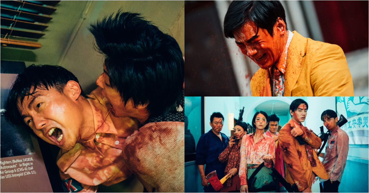 《逃出立法院》花絮釋出!賴雅妍、禾浩辰帶領殺出血路,血漿飛濺活屍地獄超震撼