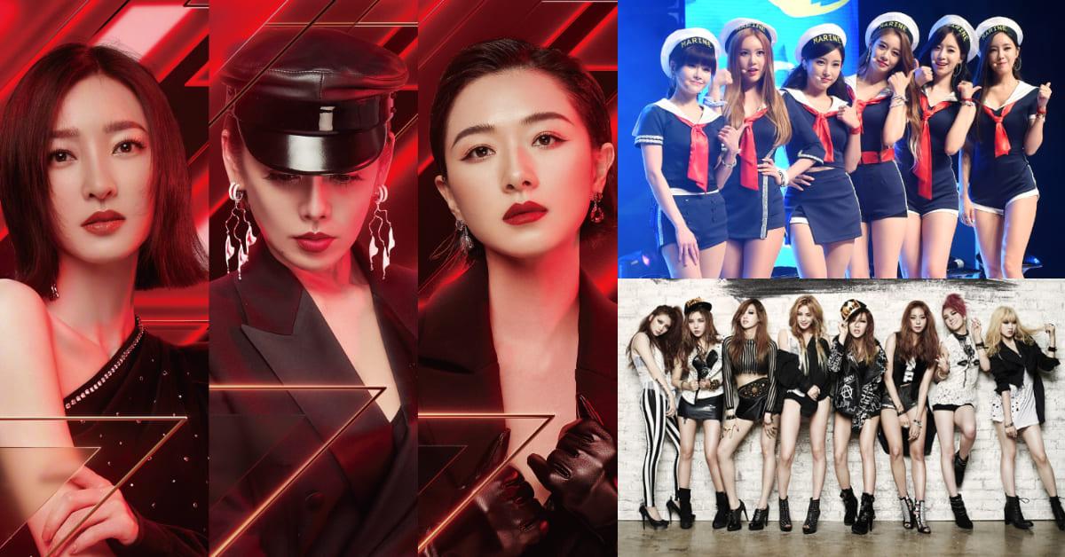 《乘風破浪的姐姐》韓國版登場!T-ara、After School....那些年我們追過的南韓女團回來啦