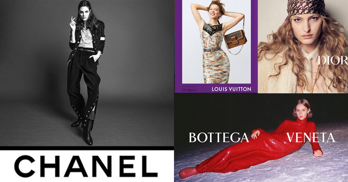 2020秋冬流行什麼?LV、Chanel、BV到Dior…這10個時尚品牌廣告告訴你!
