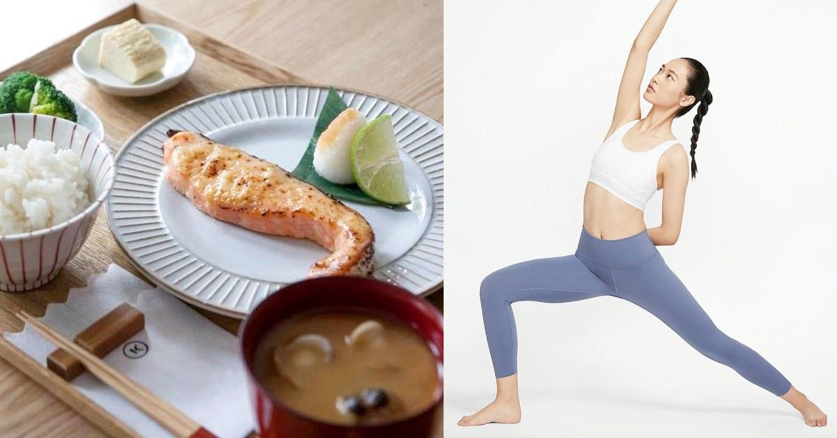 防疫在家瘦身正是時候!Nike專家建議多吃堅果、橄欖,這麼吃可「延長飽足感」