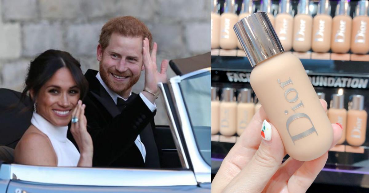 梅根大婚就用它!外型輕巧時髦、定價便宜近1/3,網路掀起熱潮的「最強粉底」來報到!