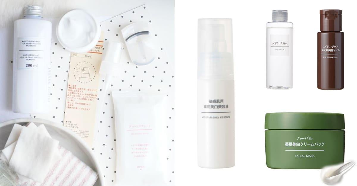 無印良品化妝品好用嗎?日本網友評選有感保養品「Top10」,除了化妝水美白精華更要手刀搶購